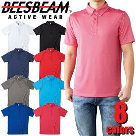 FDB-270 ファンクショナル ドライ BD ポロシャツ BEES BEAM 無地 スポーツ カジュアル ユニフォーム TRUSS
