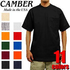 CAMBER キャンバー CAMB-T0302 8oz マックスウェイト ポケットTシャツ ヘビーウェイト ストリート カジュアル USA