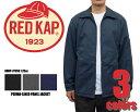 RED KAP レッドキャップ RDKP-JT050 7.25ozパネルジャケット(裏キルティング) WORK ワーク カジュアル バイカー