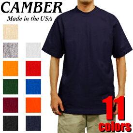 CAMBER キャンバー CAMB-T0301 8oz マックスウェイトTシャツ ヘビーウェイト ストリート カジュアル USA