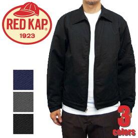 RED KAP レッドキャップ RDKP-JT022 7.25ozスラッシュポケットジャケット(裏キルティング) WORK ワーク カジュアル
