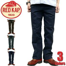 RED KAP レッドキャップ RDKP-PT050 8ozジーンカット ワークパンツ カジュアル ストリート アメカジ