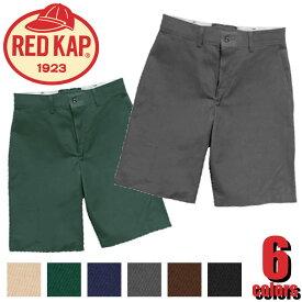 RED KAP レッドキャップ RDKP-PT026 7.5oz/8oz ショートパンツ WORK ワーク カジュアル ストリート アメカジ