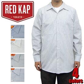 RED KAP RDKP-S0010-WB 4.25oz ワークシャツ 長袖ストライプ