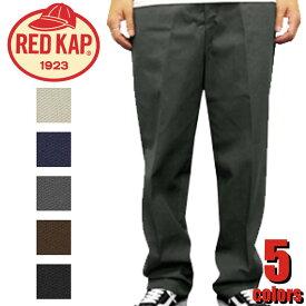 RED KAP レッドキャップ RDKP-PT010 8ozプレストワークパンツ ストリート カジュアル