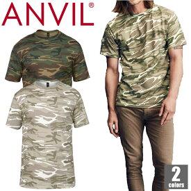 ANVIL アンビル アダルト ミッドウエイト カモフラージュTシャツ 939 無地 カジュアル ミリタリー