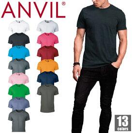 ANVIL アンビル アダルト ライトウエイトTシャツ 980 無地 カジュアル