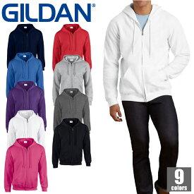 GILDAN ギルダン アダルトフルジップパーカ 88600 無地 カジュアル ジッパー ジップアップ