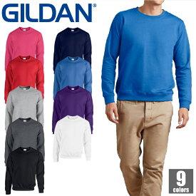GILDAN ギルダン アダルト クルーネック スウェットシャツ 88000 トレーナー 無地 カジュアル