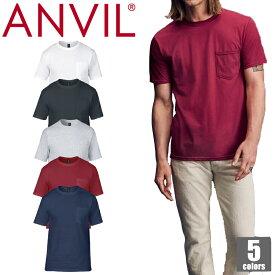 ANVIL アンビル アダルト ミッドウエイト ポケットTシャツ 783 無地 カジュアル