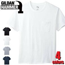 GildanHammerHA30ギルダンハンマーポケットTシャツ胸ポケ半袖無地