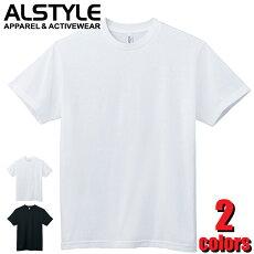 1301AlstyleTシャツ6.0オンスヘビーウェイト無地半袖カジュアル