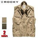 フライトベスト RV1902 ミリタリー ワークウェア Rocky ロッキー