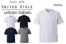 5004-01 5.6オンス ヘンリーネック Tシャツ ユナイテッドアスレ カジュアル ボタン United Athle インナー トップス