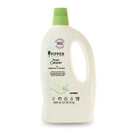 PiPPER STANDARD(ピッパースタンダード) パワフル&ナチュラル 床用洗浄剤 800ml ボトル(ラベンダー)低アレルギー 肌に優しい 環境に優しい オーガニック 植物由来 フロアー フローリング タイル 家庭用にも業務用にも最適