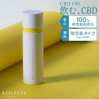 CBDOIL1g×30g(1包CBD10mg)飲むCBD