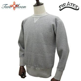 TWO MOON Thurman round shell both V set-in sleeve sweatshirts 92022