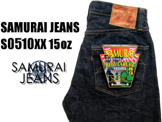 Samurai jeans S0510XX SAMURAI JEANS S0510XX already won wash 15 oz denim regular straight S0510XX
