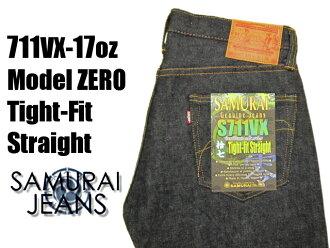 武士牛仔褲S711VX 17oz SAMURAI JEANS S711VX 17oz 17oz粗斜紋布細長的筆直