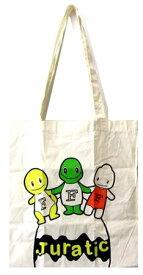 キャラクター・エコ(トート)バック(ショッピングバッグ・買い物袋・コットンバッグ)ジュラチック(集合・生成)【ゆうパケット(メール便)OK】