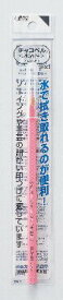 チャコペル ( 水溶性 ) 【手芸用品】