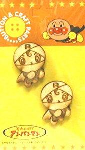 キャラクター ボタン ロールパンナ ( 木 ボタン ) ( キャラクター ボタン チルドボタン チャイルド ボタン ぼたん 釦 飾り アクセサリー 可愛い かわいい 子供 こども 手芸 ) 【メール便 (