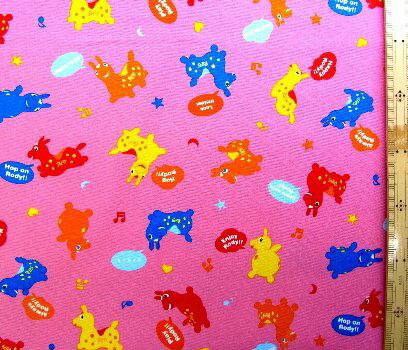 巾着袋(材料セット)・レシピ付き ロディ(ピンク)【体操服入れ・給食袋・お弁当袋・コップ袋が各1個(合計4個)作れます】( キャラクター 生地 材料キット )【ゆうパケット(メール便)OK】