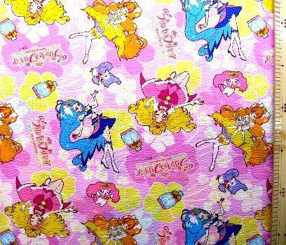 リップル生地(サッカー生地)・GO!プリンセスプリキュア(ピンク)