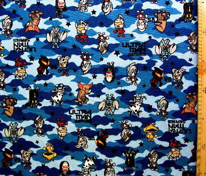 <キャラクター生地・布>ウルトラマンシリーズ(紺)【キャラクター】【生地】【布】【キャラクター生地】【入園】【入学】