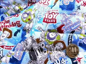 Q- キルト - キャラクター キルティング 生地 お手軽セット はぎれ 40cm トイストーリー(ブルー)#26・ディズニー