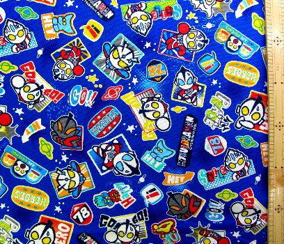 <キャラクター生地・布>M78ウルトラマン(紺)#16【キャラクター】【生地】【布】【キャラクター生地】【入園】【入学】