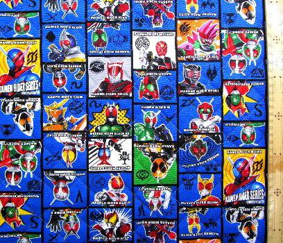 <Qキャラクター・キルティング生地>仮面ライダーシリーズ(紺)#8【キルティング】【キルト】【キャラクター】【キルティング生地】【布】【入園】【入学】