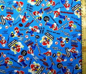 キャラクター 生地 布 スーパーマリオ(ブルー)#20( 2018 - 2019 )【生地】【布】【キャラクター生地】