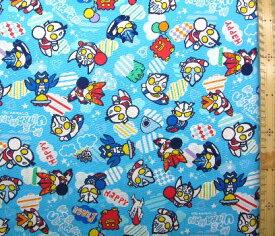 巾着袋(材料セット)・レシピ付き M78ウルトラマン(ブルー)#17【体操服入れ・給食袋・お弁当袋・コップ袋が各1個(合計4個)作れます】( キャラクター 生地 材料キット )【メール便(ゆうパケット)OK】