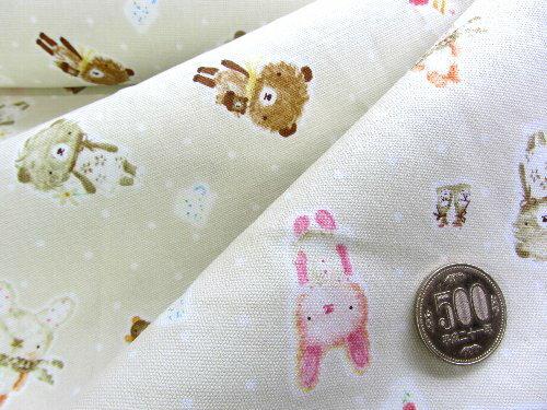 生地キャラクター お手軽 セット Anano Cafe〜アナノカフェ〜(ベージュ)( 2018 ) (生地40cm+縫い糸1個+ひも2m) 布 手芸
