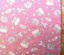 キキララ(ピンク)#43(ビニールコーティング・ラミネート生地)【×クロネコDM便不可】
