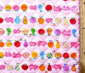 Q-プリント キルティング ( キルト ) 生地 オレンジ アップル ( ピンク ) ( りんご リンゴ 林檎かわいい おしゃれ 男の子 女の子 子供 入園 入学 )