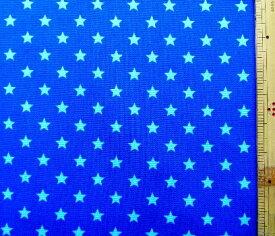 プリント生地 スターライト ( 青 ) ( 星 星柄 空 スター ドット かわいい おしゃれ 男の子 女の子 子供 入園 入学 )