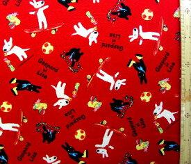 巾着袋(材料セット)・レシピ付き リサとガスパール(赤)#18【体操服入れ・給食袋・お弁当袋・コップ袋が各1個(合計4個)作れます】( キャラクター 生地 材料キット )【メール便(ゆうパケット)OK】