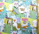 <キャラクター生地・布>11ぴきのねこと仲間たち(ブルー)#10【キャラクター】【生地】【布】【キャラクター生地】
