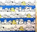 <キャラクター・ハンプ生地・布>怪盗グルー(ミニオンズ)(生成/ブルー)#4【キャラクター】【生地】【布】【キャラクター生地】【入園】【入学】