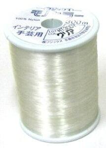 モノカラー クリア糸 ( 透明糸 ) 300m巻き ナイロン100%