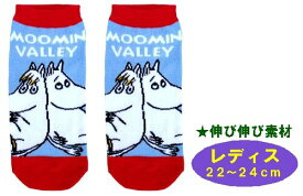 キャラクター・ソックス(靴下)・ムーミン(レディス22〜24cm)(なかよし/ブルー/赤)
