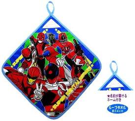 キャラクター ループ付きタオル ( 大 ) スーパー戦隊シリーズ ( ループ大34 ) 紺/グリーン ふちブルー
