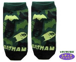キャラクター ソックス ( 靴下 ) バットマンVSスーパーマン ( レディス22〜24cm )  ( 迷彩 グリーン/黒 ) 【キャラクター ソックス】【メール便 ( ゆうパケット ) OK】
