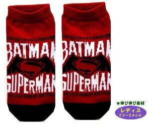キャラクター ソックス ( 靴下 ) バットマンVSスーパーマン ( レディス22〜24cm ) ( ロゴ 赤/黒 ) 【キャラクター ソックス】【メール便 ( ゆうパケット ) OK】