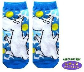 キャラクター・ソックス(靴下)・ムーミン(レディス22〜24cm)(ムーミン・オフ/ブルー)