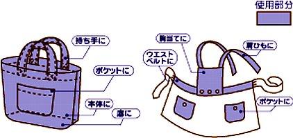 カット接着芯・クラフト用【手芸用品】