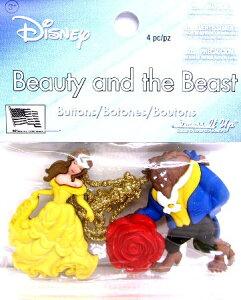 キャラクター ボタン ( 直輸入USA ボタン ) ディズニー プリンセス ( 美女と野獣 ) ( 型抜き ) ( キャラクター ボタン ぼたん 釦 飾り ワンポイント アクセサリー 可愛い かわいい 子供 手芸