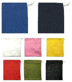コップ袋 (手作り)・デニム【デニムは商品の特性上若干の色落ちする場合があります。】( コップ入れ 給食袋 巾着袋 きんちゃく袋 小 通園 通学 かわいい おしゃれ 男の子 女の子 )【メール便(ゆうパケット)OK】